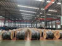 qingzhou-cable, fabrica china de alambres electricos
